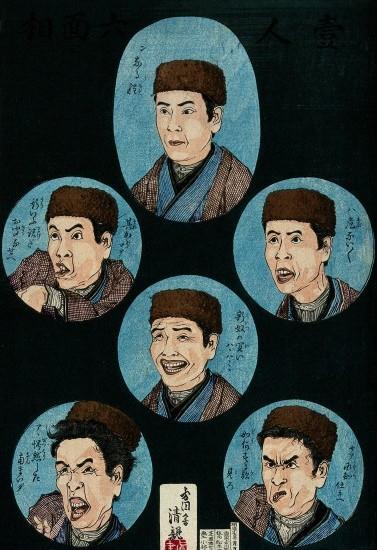 Kobayashi Kiyochika – Seis Interpretaciones de la cara de un joven (1884)