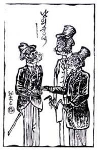 Lee Do-Yeong – Imitando a otros (1909)