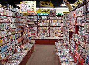 Una tienda de manga en Japón