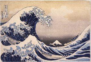 Katsushika Hokusai - 36 vistas del Monte Fuji : La Gran Ola en la costa de Kanagawa