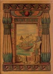 Isaac Muñoz – La Serpiente de Egipto, propuesta de cubierta original