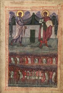 Un manuscrito de la Biblioteca Vaticana