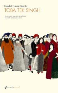 Saadat Hasan Manto - Toba Tek Singh