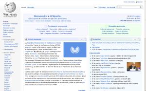 Librarypedia : El futuro de las bibliotecas y Wikipedia