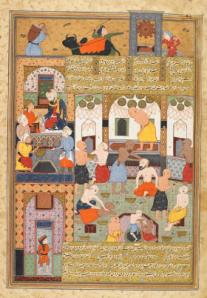 Shāhnāmah (Libro de los Reyes, S. XVI)