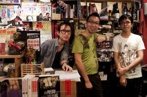 El santuario de los libros prohibidos (de China)