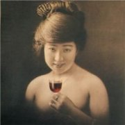 vino-200