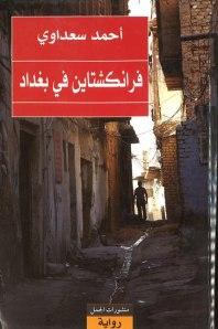 Ahmed Saadawi - Frankenstein en Bagdad