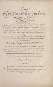 Charles Barbier - Petite typographie privée d'ambulance (1815)
