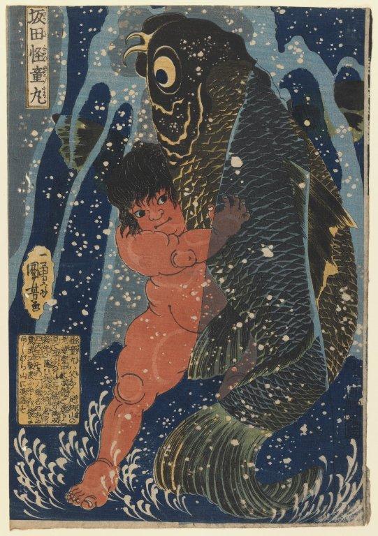 Utagawa Kuniyoshi - Oniwakamaru luchando contra la carpa gigante, folklore japonés del S. XII (1835)